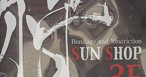 Sunshop II: Akihabara Kinbaku Today 1