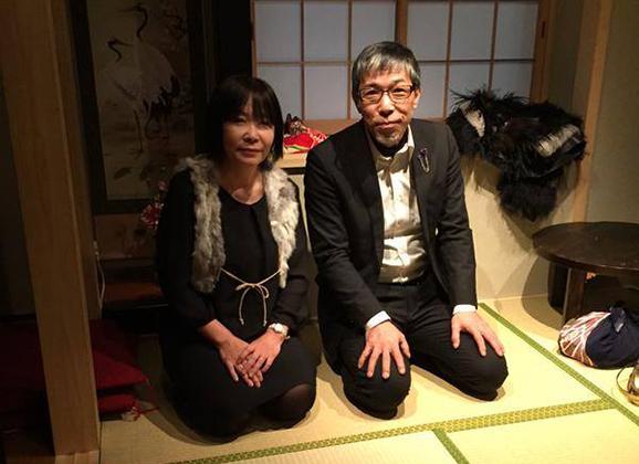 Bar –UBU- and -mitsu- Kinbaku Today 1