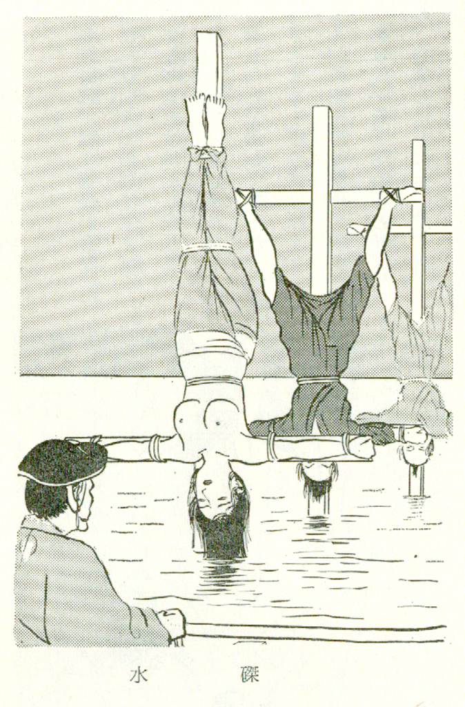 reviewing criminal punishment in edo period japan history essay Definitions of crime in japan, synonyms, antonyms, derivatives of crime in japan, analogical dictionary of crime in japan (english)  history main article: criminal punishment in.