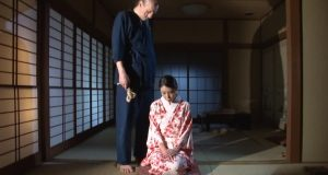 "Review:  Osada Steve's ""Bakushi's Den"" 1 Kinbaku Today 1"