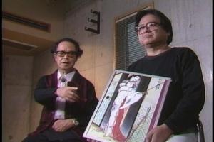 Minomura and Nureki disucss one of his most influential art pieces