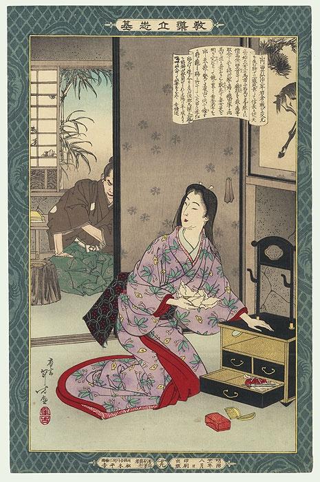 Yamanouchi Kazutoyo's Wife , Toshikata (1866 - 1908)
